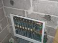 Grindinio šildymo kolektorius - Grindinio šildymo kolektorius